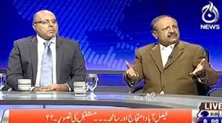 Live With Talat (Faisalabad Maidan e Jang Ban Gya) – 8th December 2014