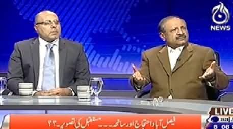 Live With Talat (Faisalabad Maidan e Jang Ban Gya) – 8th December 2014