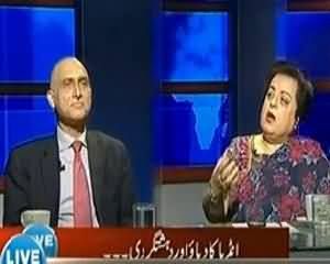 Live with Talat (India's Pressure and Terrorism) - 16th August 2013