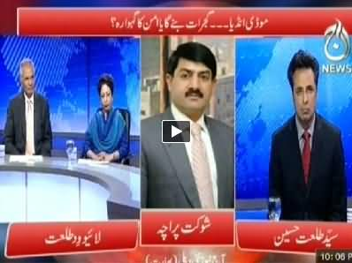 Live with Talat (India Under the Prime Minister Ship of Modi) - 16th May 2014