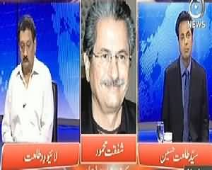 Live with Talat (Is Army Protecting Pervez Musharraf?) – 4th April 2014