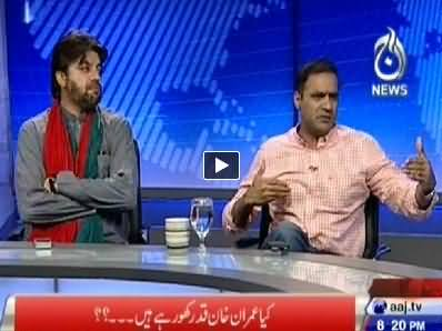 Live With Talat (Is Imran Khan Losing His Credibility?) - 16th September 2014