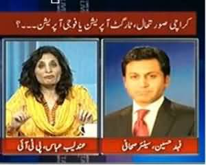 Live with Talat (Karachi Situation Target Operation Ya Fauj Operation) - 29th August 2013