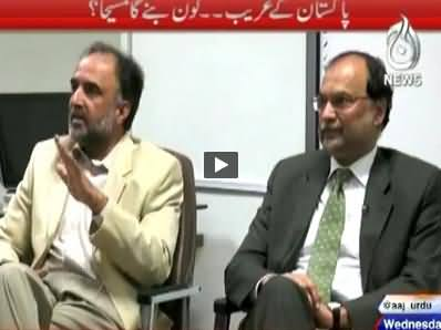Live With Talat (Pakistan Ke Ghareeb, Kaun Bane Ga Maseeha?) – 26th November 2014
