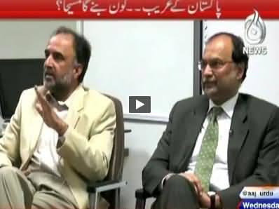 Live With Talat (Pakistan Ke Ghareeb, Kaun Bane Ga Maseeha?) – 26th November 2014