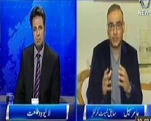 Live with Talat (Politics in Cricket, What is Going on?) – 16th February 2014