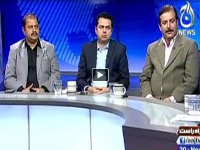 Live With Talat (PTI 30 November Ko Kya Kare Gi?) - 20th November 2014