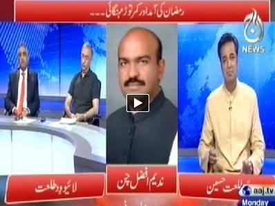 Live with Talat (Ramadan Ki Aamad Aur Kamar Toor Mengai) – 30th June 2014