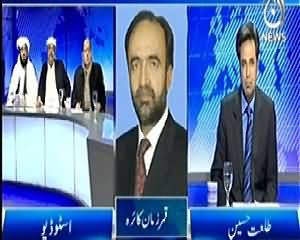 Live with Talat (Slogans of Bilawal Bhutto and Ground Realities) - 27th December 2013