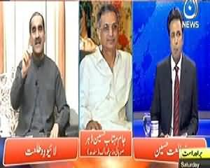 Live with Talat (Some New Aspects of Thar Drought) – 8th March 201