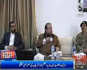 Live with Talat (Special Talk of Prime Minister Nawaz Sharif) -17th January 2014