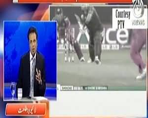 Live with Talat (T-20 World Cup: What Pakistani Team Did Today?) – 21st March 2014