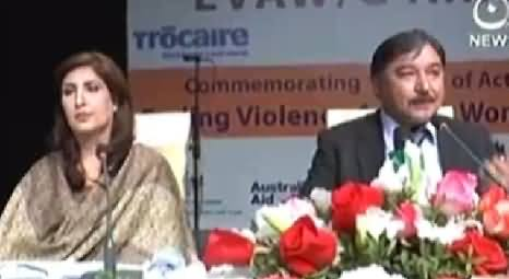 Live with Talat (Voice Against Domestic Violence on Women) - 11th December 2014