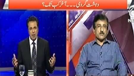 Live With Talat (When Terrorism Will End in Pakistan) – 3rd November 2014