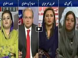 Local Bodies Election 2015 on Samaa News - 19th November 2015