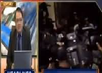Local Bodies Election in Islamabad Din News Special Transmission – 30th November 2015
