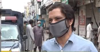Lockdown in Punjab: People Working on Daily Wages Suffering in Faisalabad