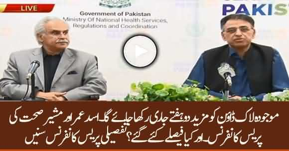 Lockdown Extended Till 14th April - Asad Umar & SAPM On Health Dr. Zafar Mirza Media Talk