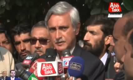 Lodhran NA-154 By-Election: Jahangir Tareen Talks to Media