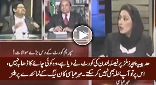 London Ki Court Par Tu Aap Hamla Bhi Nahi Kar Sakte - Mehar Abbasi Taunts PMLN Representative