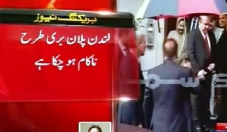 London Plan Has Been Exposed and Failed Badly, PM Nawaz Sharif Media Talk in London