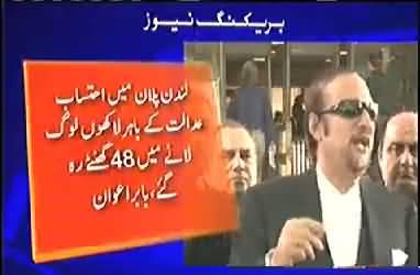 London Plan Mein PMLN Ne Khud Nawaz Sharif Ko Minus Kar Dia Hai - Babar Awan