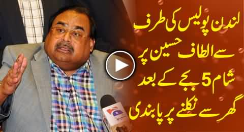 London Police Restricts Altaf Hussain To Stay At Home From 5PM Evening to 9AM Morning