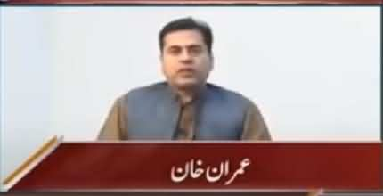 Lone Wolf PM Imran Khan Alone Stands Against The System - Anchor Imran Khan