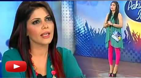 Look At the Dressing of the Girl - Pakistan Idol Spreading