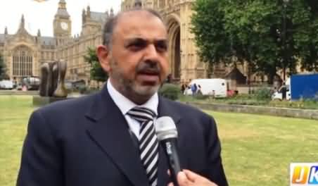 Lord Nazir Criticizing Dr. Tahir-ul-Qadri on Suggesting Separate Subjects For Muslim Students