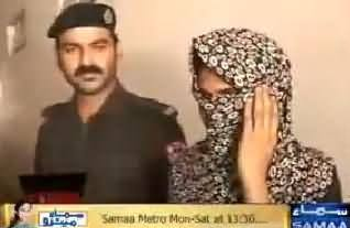 Lover Boy Went To Girls College in Burqa To Meet His Beloved Girl and Caught by Police