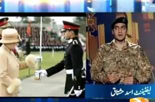 Lt. Asad Mushtaq of Pakistan Army Is Given the Sword of Honour in British Military Academy