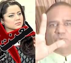 M A Khan Noori Reply to Hasb e Haal Team Part 7