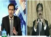 Maarka on Waqt News (Extension in Rangers Powers) – 2nd August 2016