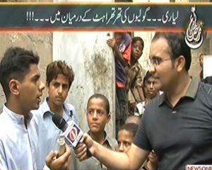 Maazrat Kay Saath - 10th July 2013 (Liyari Gang War Victims)