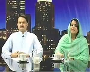 Maazrat Kay Saath - 11th July 2013 (Will There Be Any Further Move On Dialogues With Taliban in Ramzan)