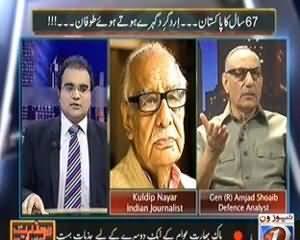 Maazrat Kay Saath - 13th August 2013 (67 Saal Ka Pakistan...Aas Pas Gehrey Hote Toofan)