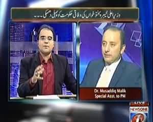 Maazrat Kay Saath - 16th July 2013 (CM KPK Pakhtunkhwa Ki Wafaaki Hukumat Ko Pehli Dhamki)