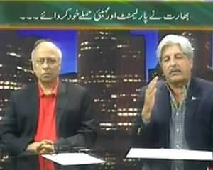 Maazrat Kay Saath - 18th July 2013 (India Itself Did Parliament Attack & Mumbai Blasts)