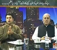 Maazrat Kay Saath - 19th August 2013 (Time Has Come To Admit What Is Right & What Is Wrong - Nawaz Sharif)
