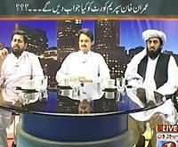 Maazrat Kay Saath - 1st August 2013 (What Answer Will Imran Khan Give In Court?)