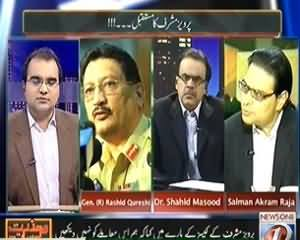 Maazrat Kay Saath – 25th June 2013  (Pervez Musharraf Ks Mustakbil ... !! )