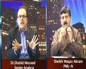 Maazrat Kay Saath - 26th July 2013 (Boycott Of Presidential Elections)