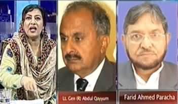 Maazrat Kay Saath - 27th June 2013 (Load Shedding Terrorism Or Pervaiz Musharraf?)