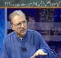 Maazrat Kay Saath - 8th August 2013 (Is Fazal Ur Rehman's Allegations Correct?)