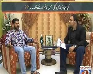 Maazrat Kay Saath – 9th July 2013 (Sardar Uzair Baloch Special Interview)