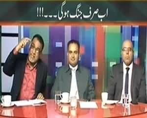 Maazrat Kay Saath (Ab Sirf Jang Hogi) - 7th November 2013
