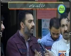 Maazrat Kay Saath (Akhir Es Protest Se Hasil Kya Hua?) – 10th December 2013