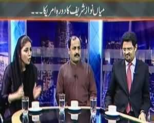 Maazrat Kay Saath (American Newspaper Revealed The Truth) - 24th October 2013