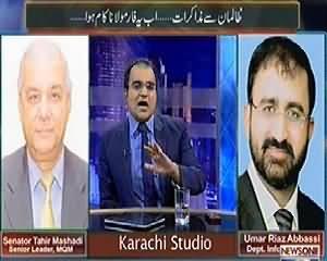 Maazrat Kay Saath (Attack on Ch. Aslam: Mulla Fazalullah Ke Khilaf Case Darj) - 11th Janaury 2014